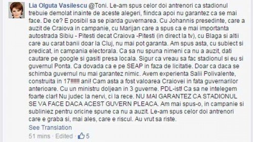 Simțire și nesimțire românească…