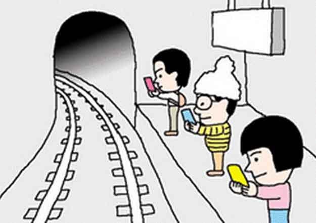 facebook-metrou
